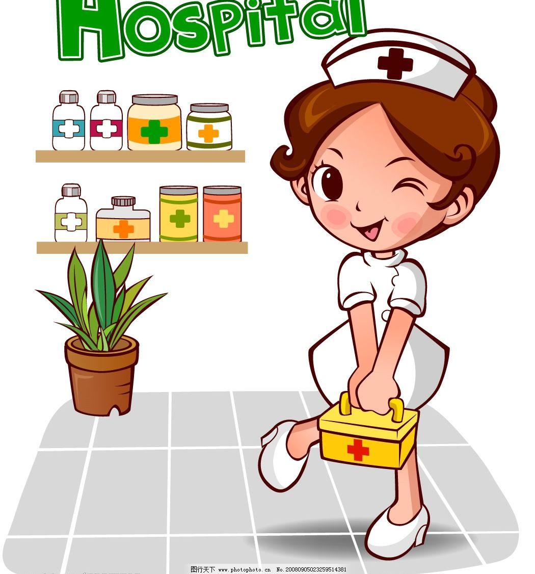 医学矢量卡通人1图片