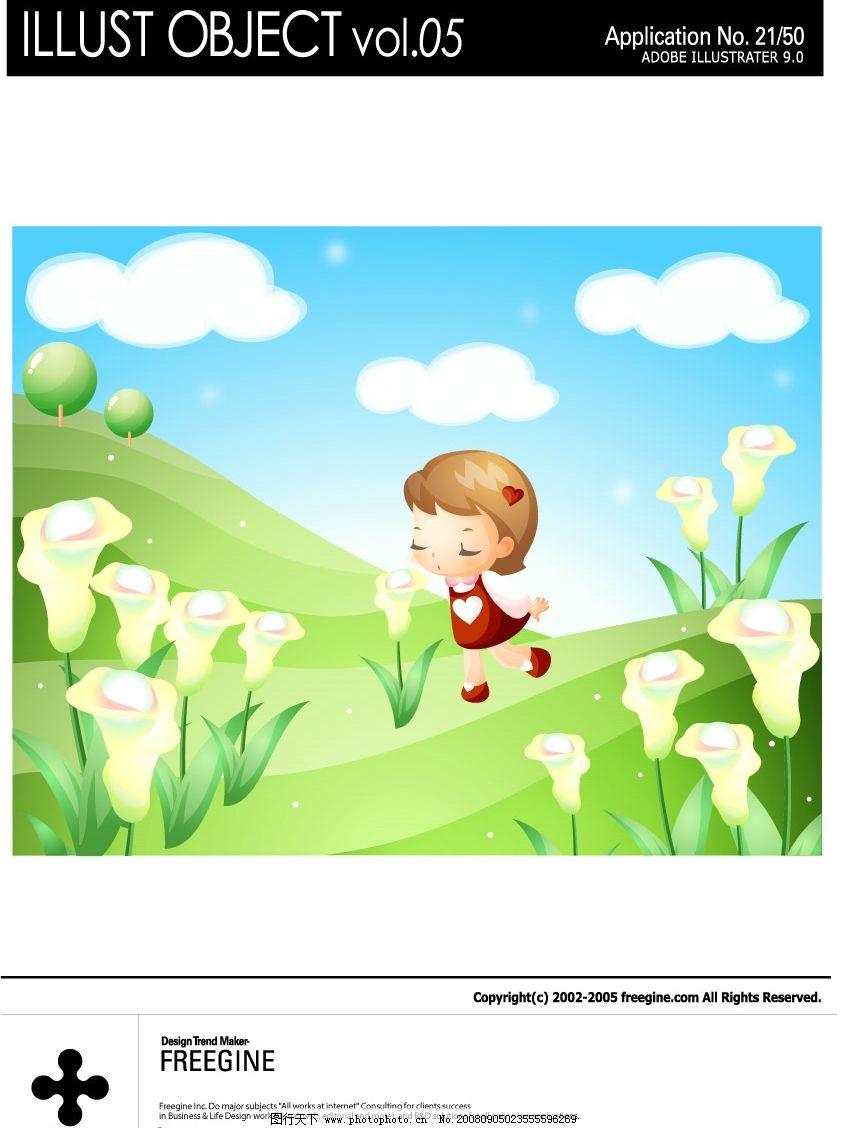 儿童矢量图 女童 小路 绿地 绿山 绿树 花丛 蓝天 白云 星光 矢量人物