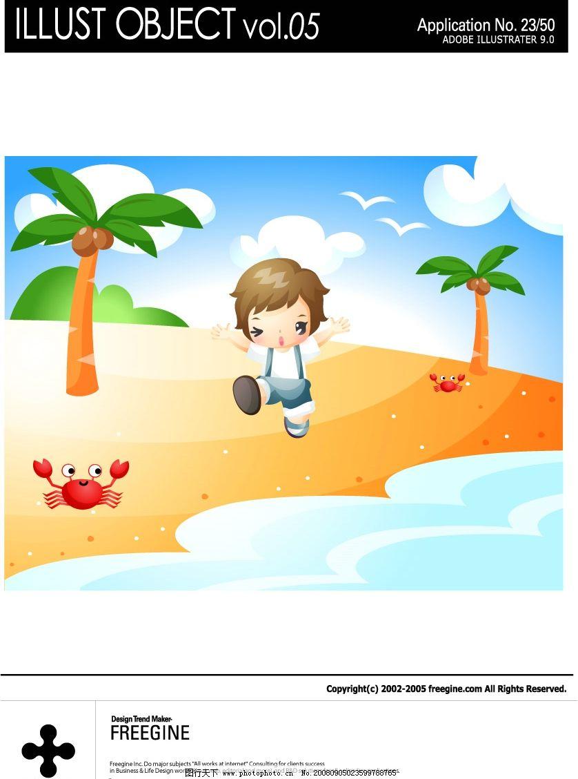 螃蟹 奔跑 沙滩 海水 椰树 椰子 蓝天 白云 飞鸟 矢量人物 儿童幼儿