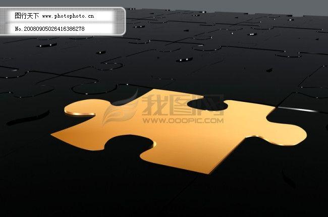概念拼图 玩具 智慧玩具 概念拼图 玩具 智慧玩具 图片素材 风景 生活