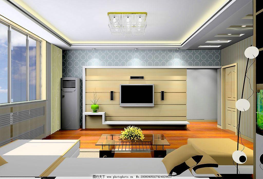 室内设计 环境 室内装潢设计 客厅 效果图