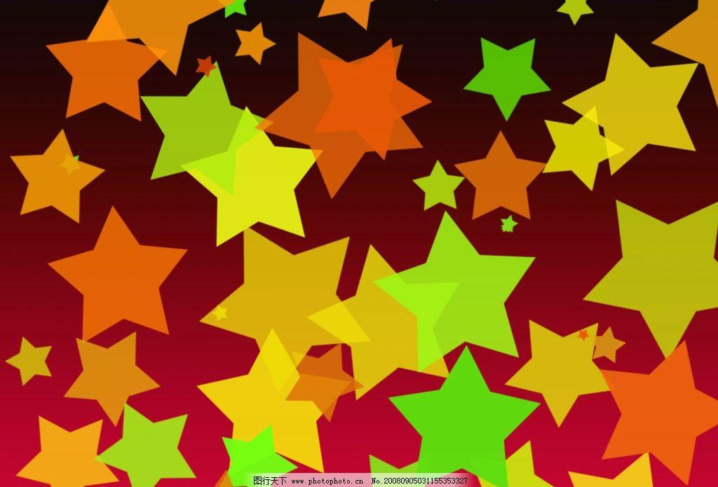 五角星笔刷 各种颜色的五角星笔刷 漂亮的五角星笔刷 透明的五角星 ps