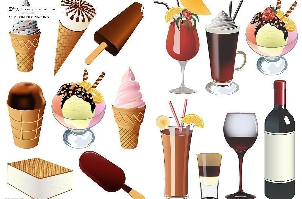 冰激淋红酒饮料 冰激淋红酒饮料图片免费下载 其他 源文件库 冰激淋红酒饮料素材下载