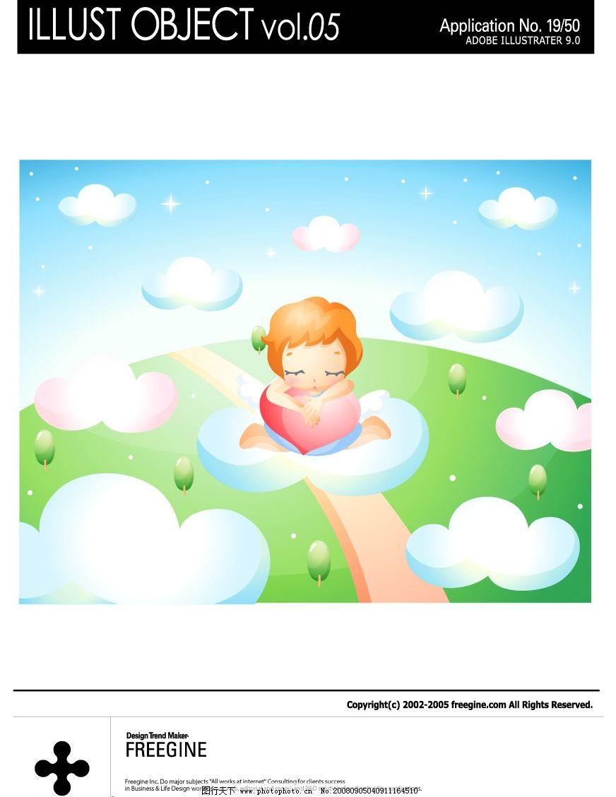 儿童矢量图 女童 小路 绿地 红心 小树 白云 星光 蓝天 矢量人物