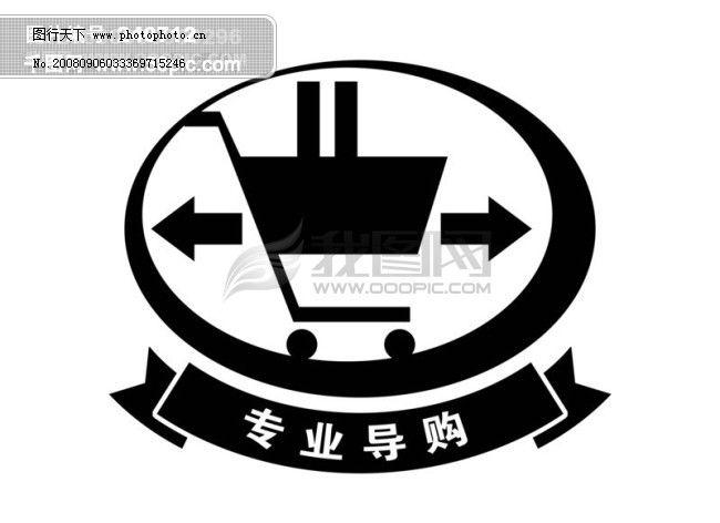 logo logo 标志 设计 矢量 矢量图 素材 图标 650_472