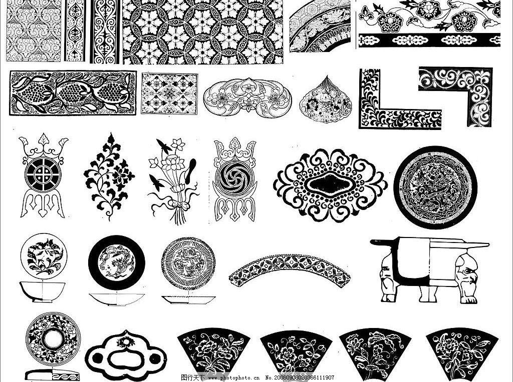 两宋时代纹饰 花纹 古代纹饰 宋代纹饰 边框 矢量图案合集 底纹边框