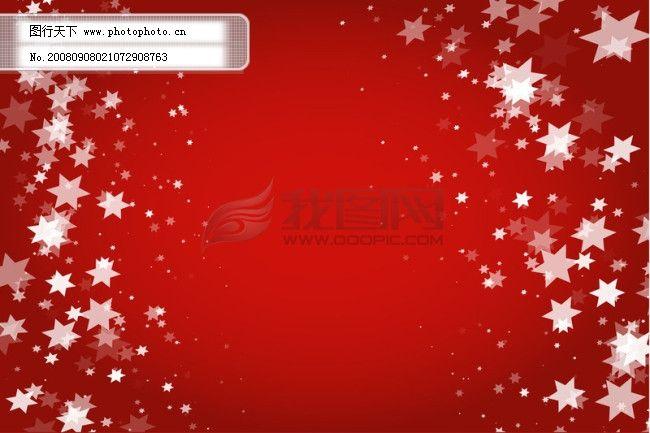 雪花 雪花元素 雪球 雪花元素 雪花 雪球 圣诞背景 花纹 图片素材
