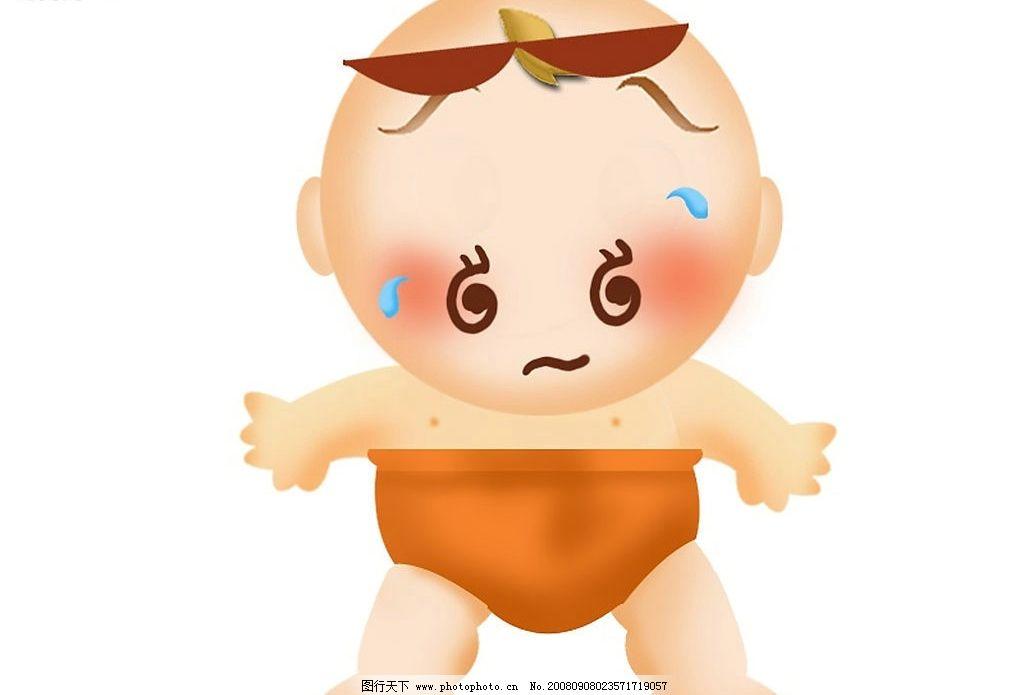 可爱卡通宝宝 婴姿焕发 可爱宝宝 流汉的小宝宝