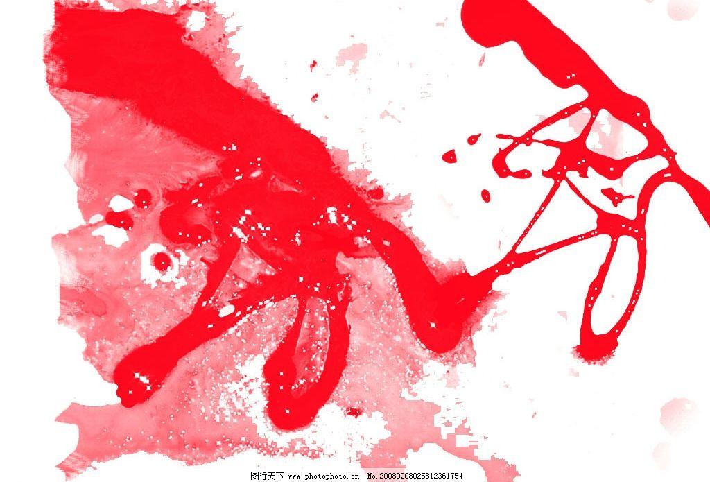 picsart素材 翅膀 血迹