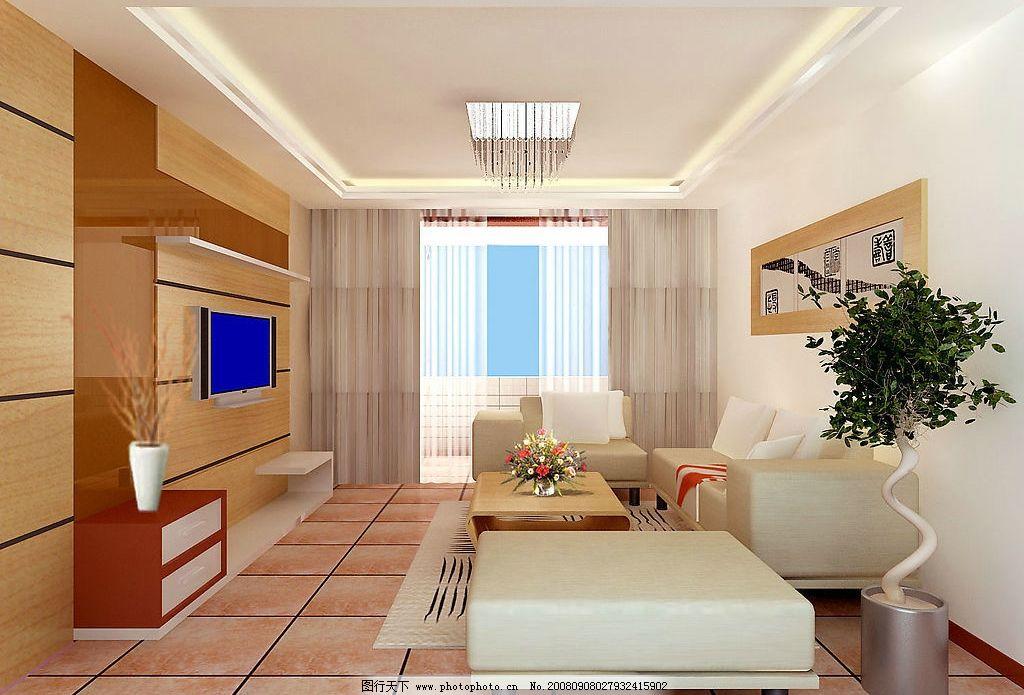 室内设计 环境 沙发 电视 茶几 电视柜 电视墙 窗帘 吊顶 灯饰 花
