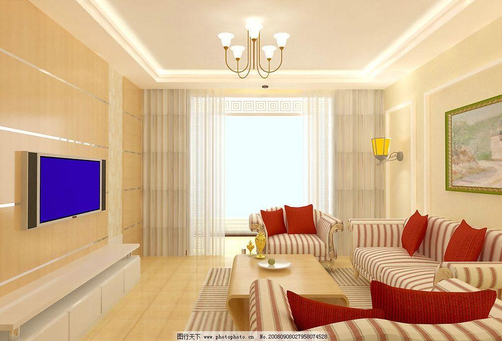 室内设计 环境 欧式设计 沙发 灯光 环境设计 设计图库 72dpi jpg