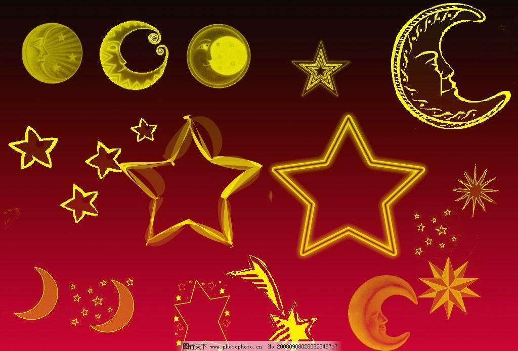 卡通月亮星星笔刷 漂亮卡通月亮星星笔刷 月亮星星笔刷 ps笔刷 其他笔
