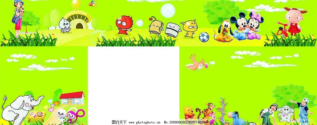 幼儿园壁画 卡通 人物 动物 矢量图库