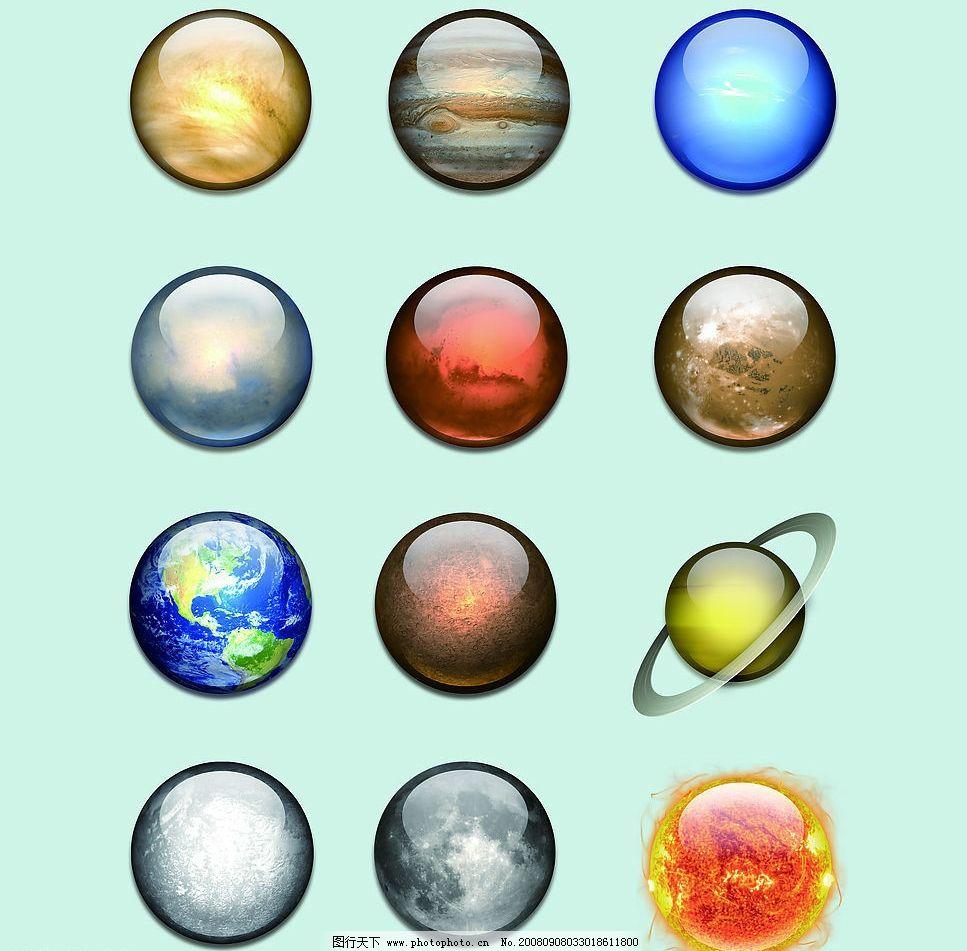 星球 星球图标 psd分层素材 源文件库 300dpi psd