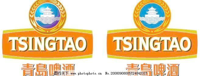 青岛啤酒logo 标识标志图标 公共标识标志 青岛啤酒标志 矢量图库