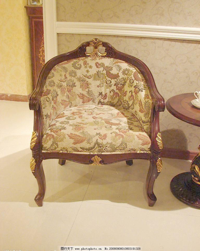 经典欧式家具椅子图片