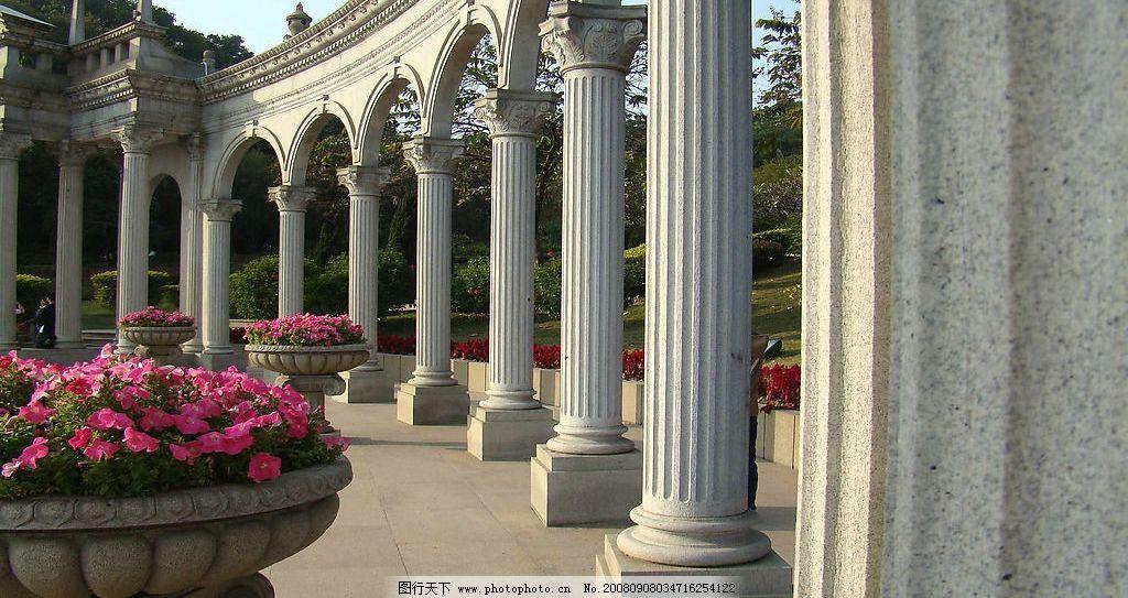 罗马柱 广州 云台花园 公园 生态 花 欧式 圆柱 旅游摄影 人文景观
