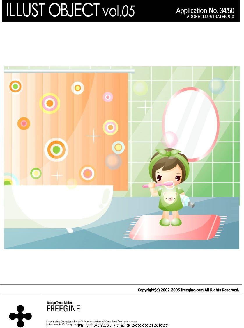 儿童矢量图 女童 浴室 浴盆 窗帘 壁镜 牙膏 牙刷 刷牙 矢量人物 儿童