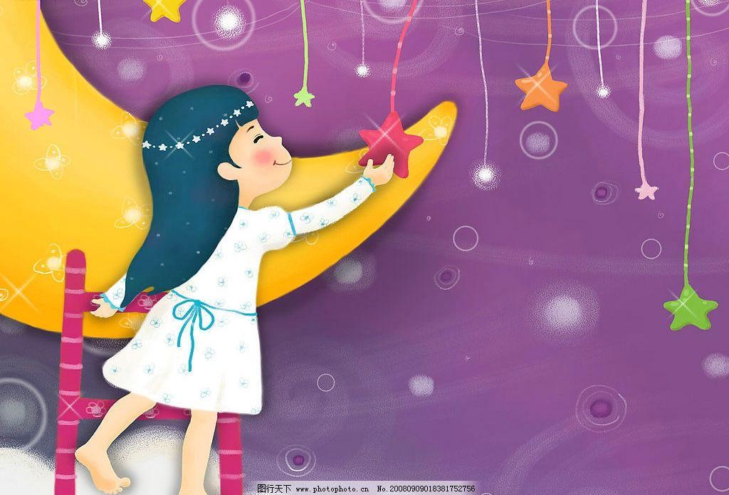 韩国 卡通 童年 壁纸 可爱 动漫动画 动漫人物 设计图库 桌面壁纸 300