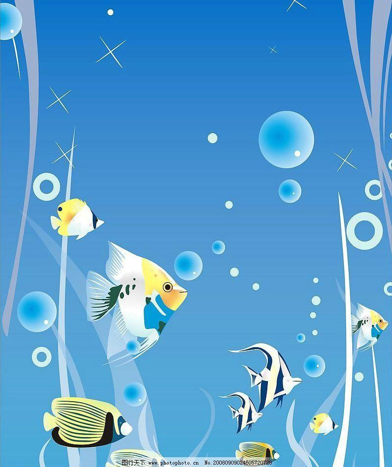 海底世界 鱼 泡泡 气泡 生物世界 鱼类 矢量图库 cdr