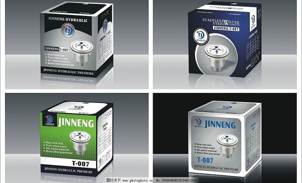 英文包装4款 英文包装 金属配件 水槽配件 矢量图 广告设计 包装设计