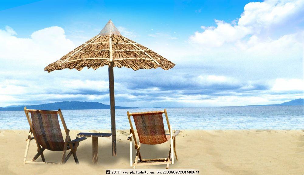 海边风景 椅子 沙滩 大海 时尚 自然 清新 幻彩 蓝天 白云图片