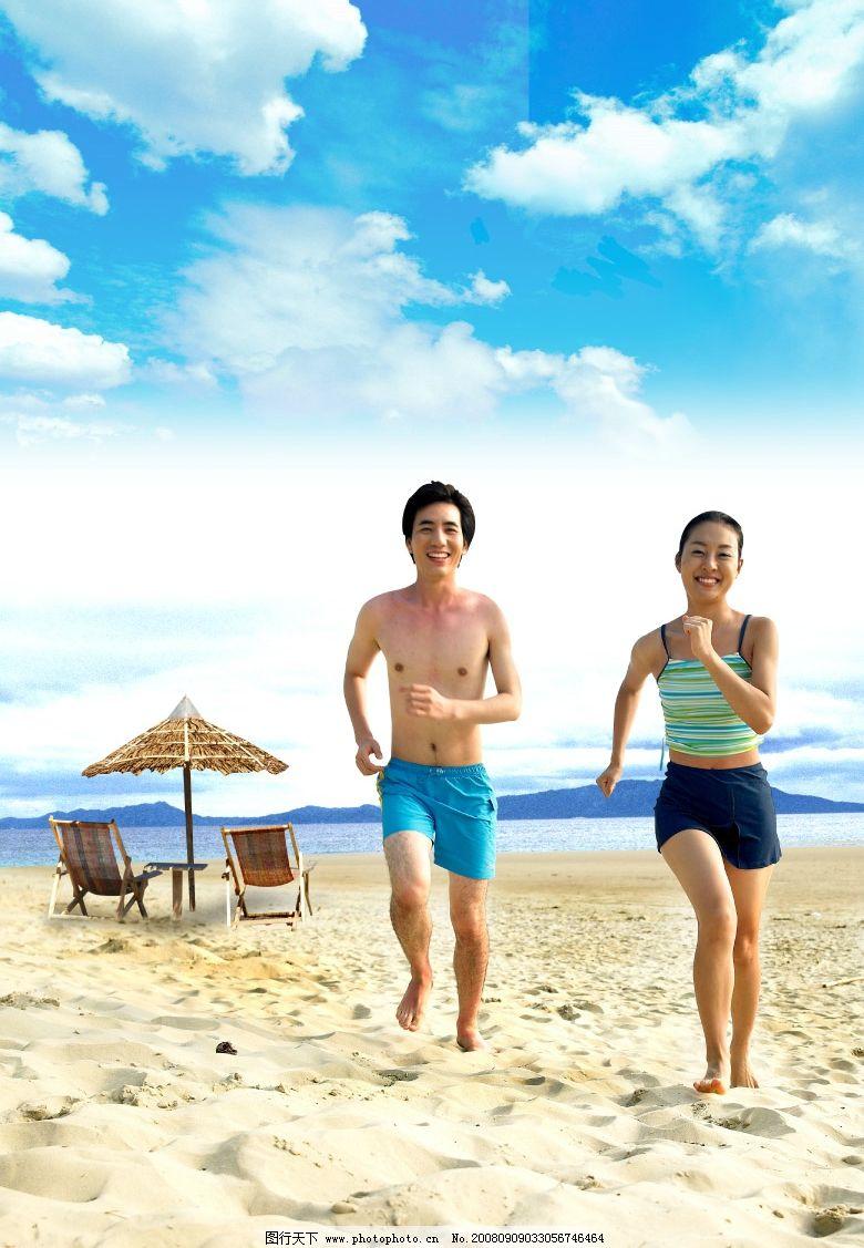 海边风景 美女 帅哥 人物 太阳 沙滩 大海 时尚 自然 清新 幻彩 蓝天