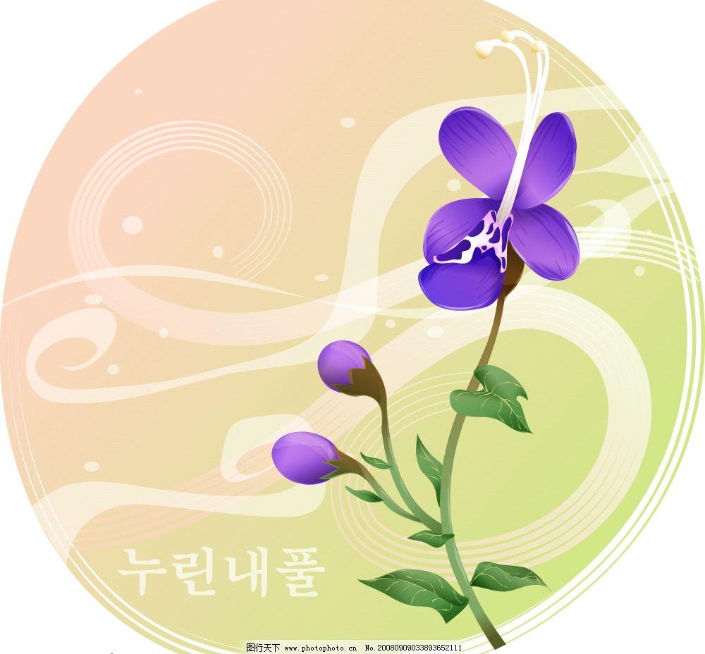 矢量花卉 其他矢量 矢量素材