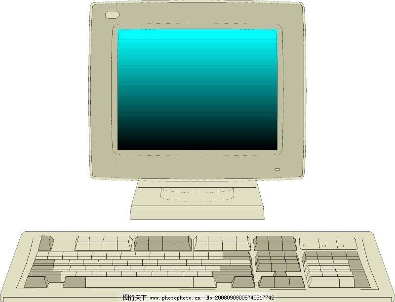 电脑0239