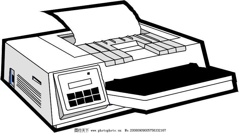 201电脑桌面