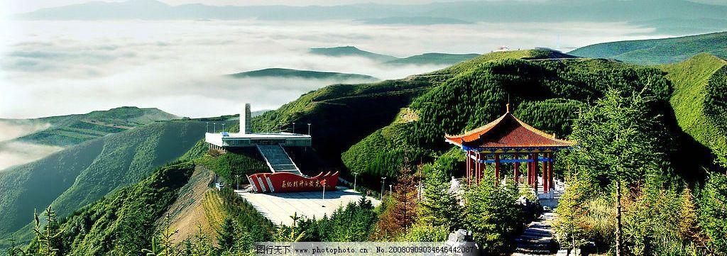 六盘山 红军 长征纪念馆 自然景观 风景名胜 六盘风光 摄影图库 300