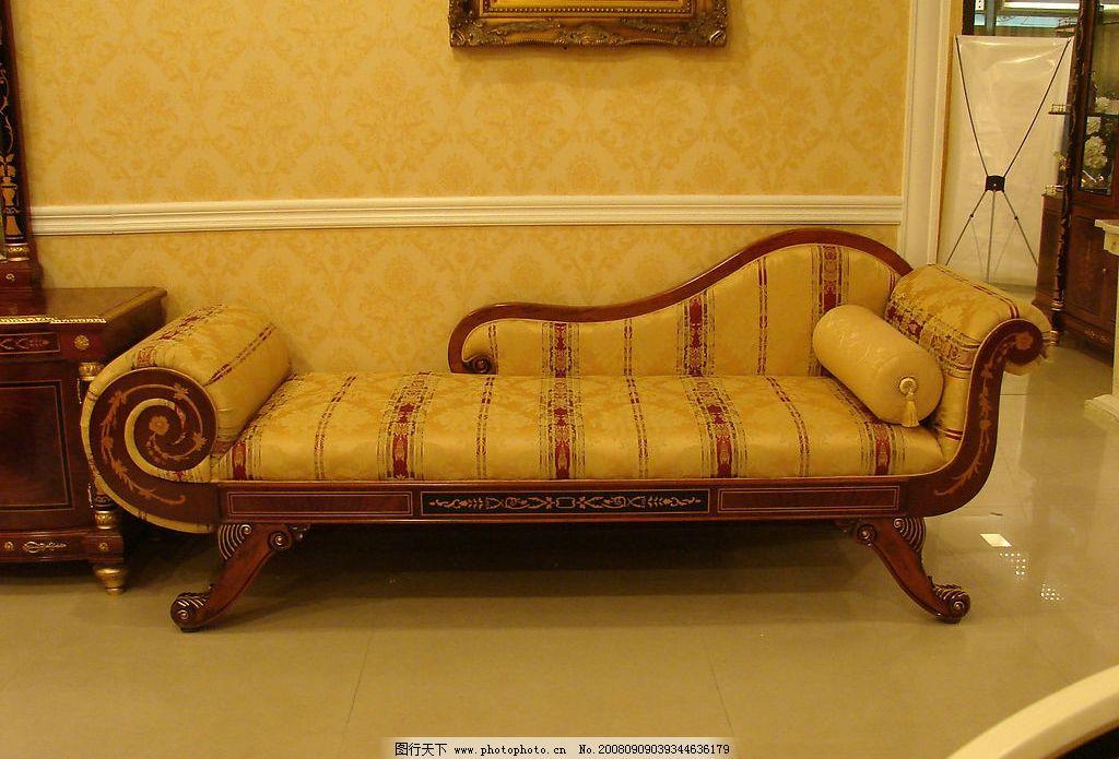 经典欧式家具贵妃椅 椅子 靠背椅子 坐椅 布椅 木椅 扶手椅子