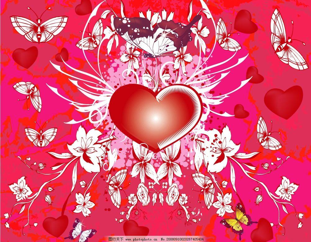 爱心 蝴蝶 花纹 沙点 底纹边框