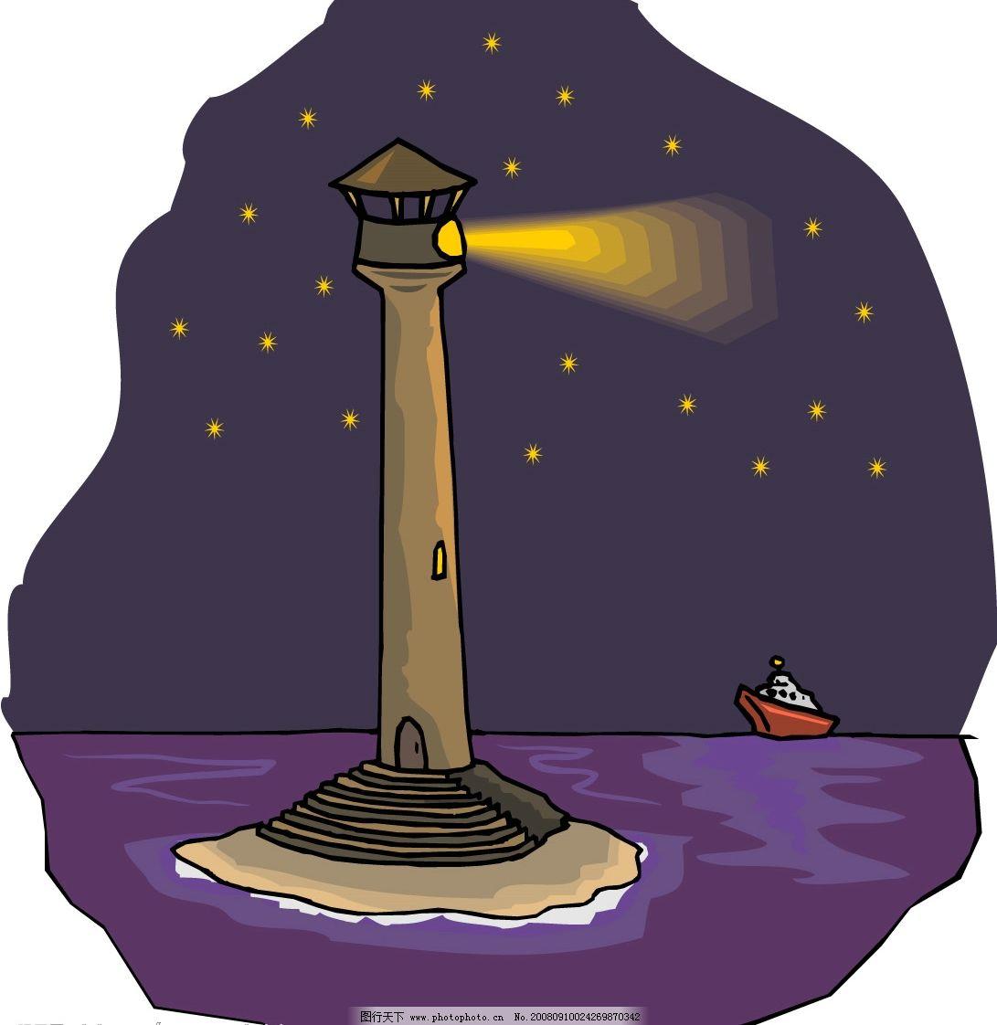 灯塔8 灯塔 星星 海 黑夜 光线 船 自然景观 建筑景观 矢量图库 ai