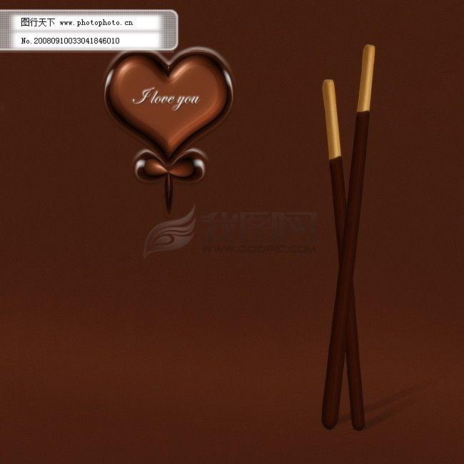 巧克力 饼干 美味 影骑 韩国实用设计分层源文件 PSD源文件