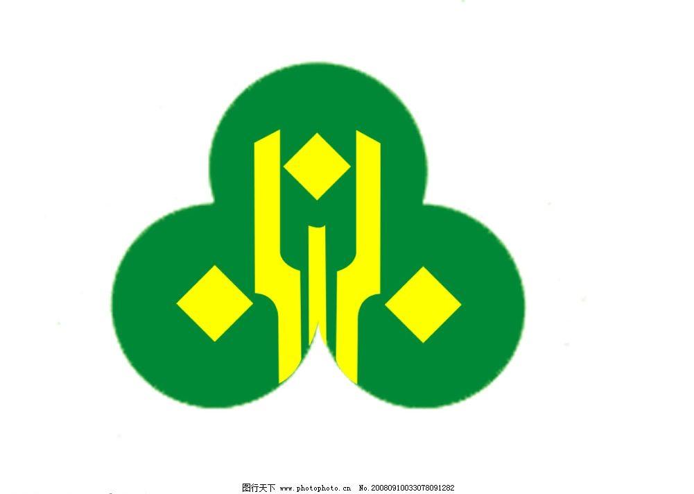 logo logo 标志 设计 矢量 矢量图 素材 图标 1001_712
