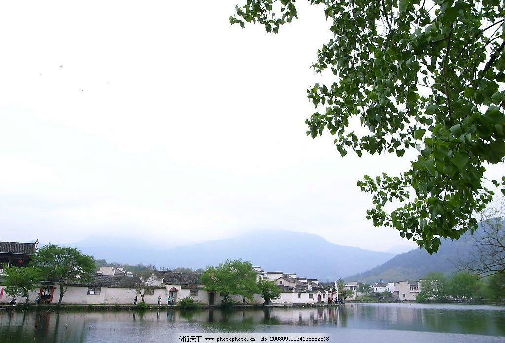 宏村风景 好莱坞 黑白 老照片 谈话 旅游摄影 自然风景 笨人本拍 摄影
