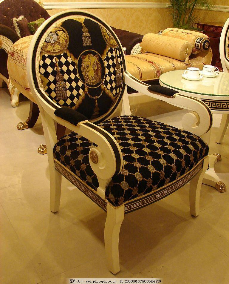 经典欧式家具坐椅 椅子 布面椅子 木椅 扶手椅子 布艺 经典家具