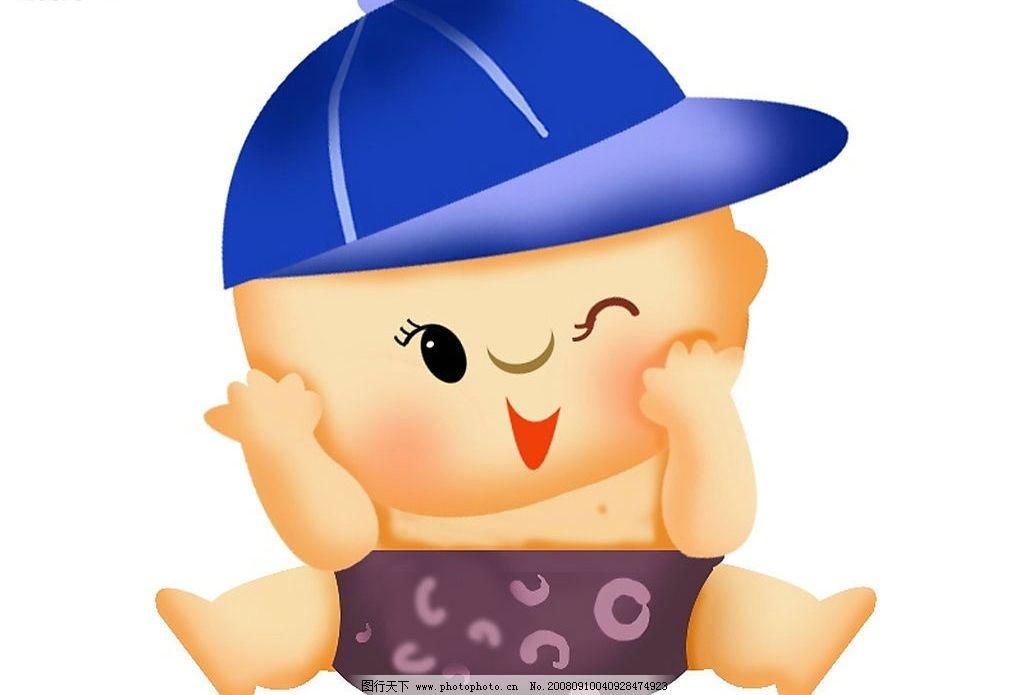 可爱宝宝 卡通宝宝 宝宝 卡通小孩 大眼睛宝宝 人物图库 儿童幼儿