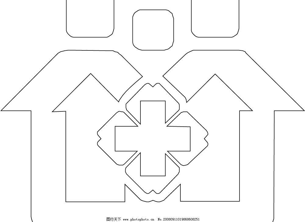 社区卫生服务标志 社区医疗 标志 医院 标识标志图标 公共标识标志