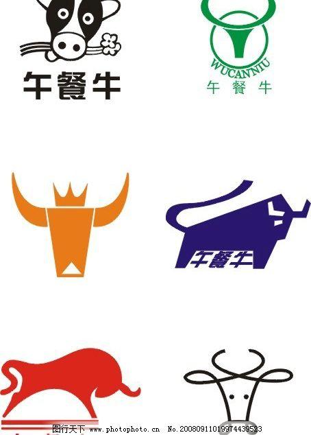 午餐牛logo图片
