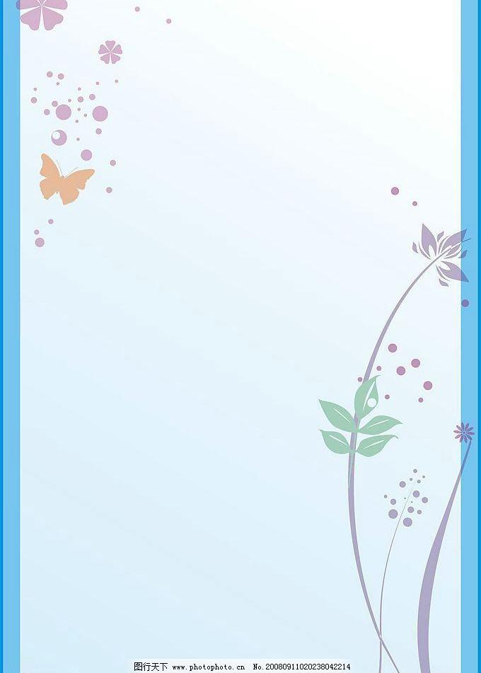 花形图案 底纹边框 底纹背景 矢量图库 cdr