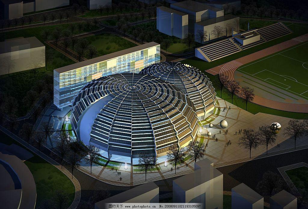 园型体育馆        设计年鉴 建筑表现 现代建筑 半园建筑 前卫建筑