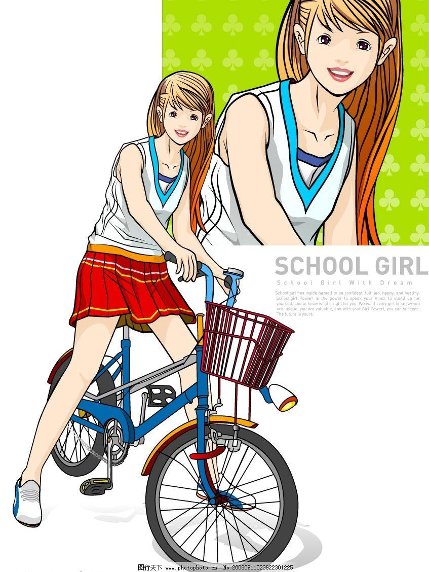 学校女生 学生 女孩 自行车 矢量人物 卡通人物 其他人物 矢量ai专集