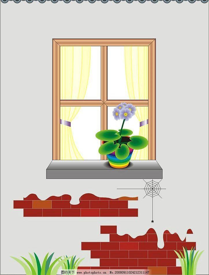 设计图库 自然景观 建筑园林  窗台上的报春花 窗外 窗台 窗户 窗帘