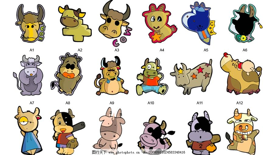 牛 小牛 可爱的小牛 奶牛 公牛 生物世界 家禽家畜 矢量图库 ai