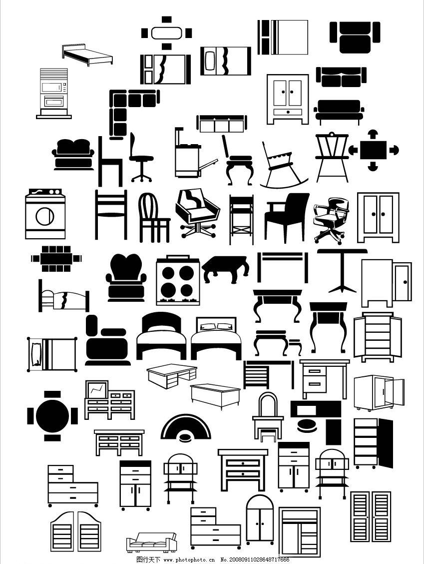 桌椅床柜剪影 建筑家居 家居家具 矢量图库
