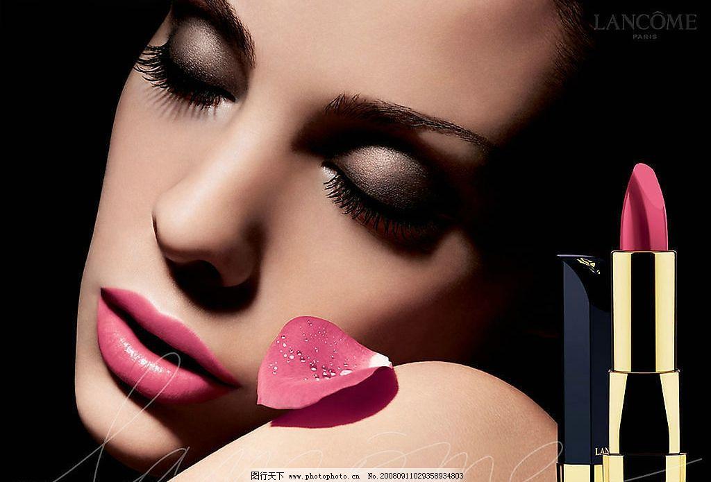 口红 广告设计 画册设计 化妆品广告