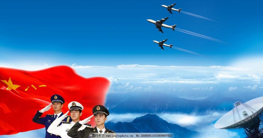 军人升旗简笔画手绘