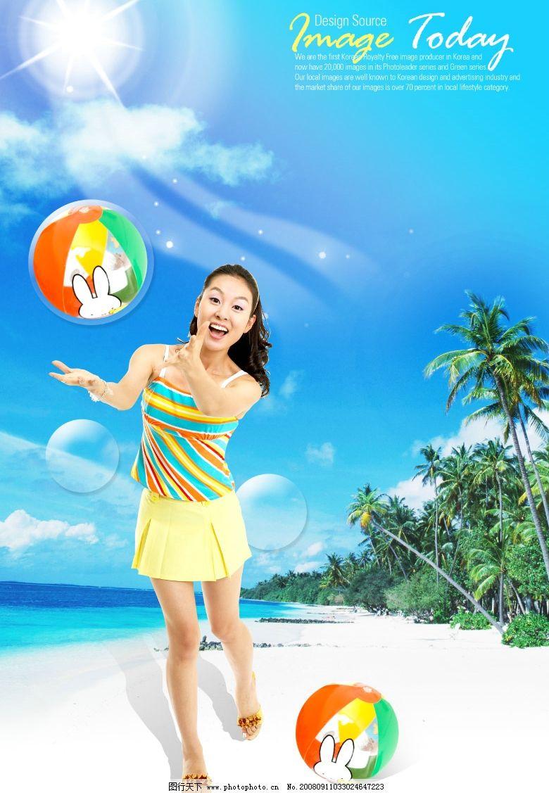 美女运动 美女 树 球 天空 蓝天 云 时尚 风景 自然 清新 高像素 海水